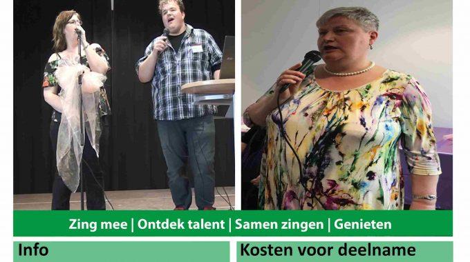 Karaoke In Stadsdennen